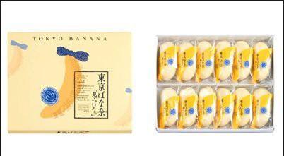 東京ばなな 12個 お土産袋つき 東京 手土産