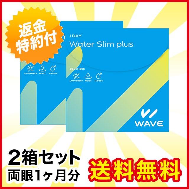 【送料無料】WAVEワンデー UV ウォータースリム p...