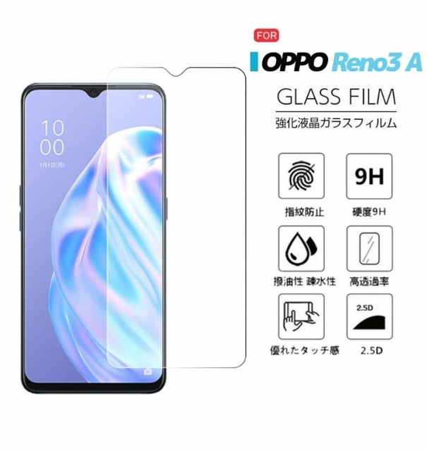 OPPO Reno3 Aフィルム OPPO Find X2 Pro OPG01専...