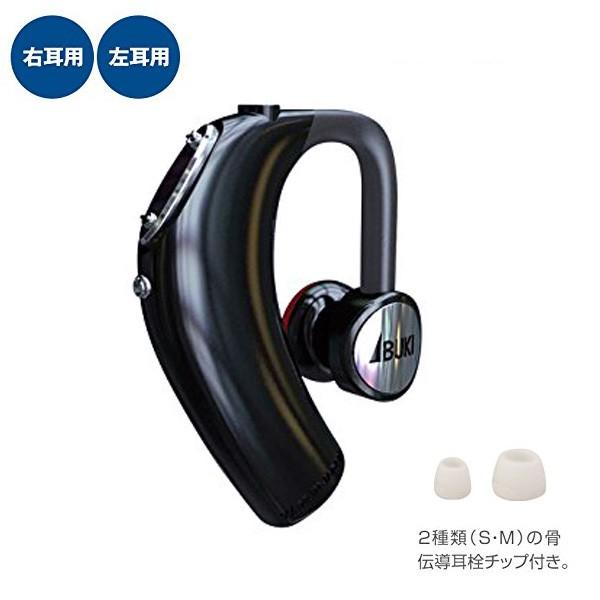 骨伝導耳掛け式 音声拡聴器  ボン・ボイス1200 ...