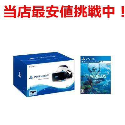 PlayStation VR PlayStation Camera 同梱版+PlayS...