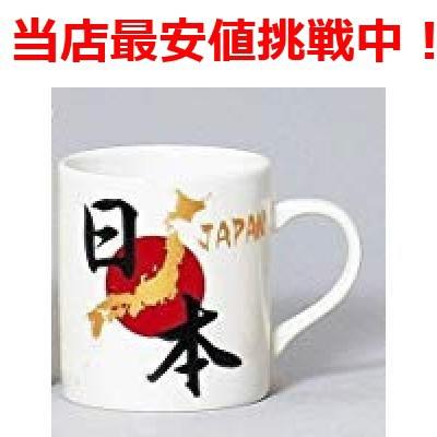 日本の心シリーズ マグカップ ジャパンマップ 陶...