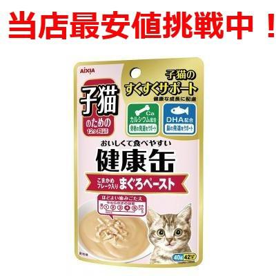 健康缶 子猫のための健康缶パウチ こまかめフレー...