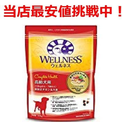 ウェルネス高齢犬用(7歳以上)骨抜きチキン&大麦 ...
