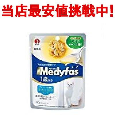 メディファス スープパウチ 1歳から 成猫用 しら...