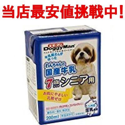 ドギーマン わんちゃんの国産牛乳 7歳からのシニ...