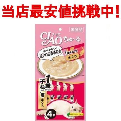 チャオ (CIAO) ちゅ~る 1歳までの仔猫用 14g×4本...