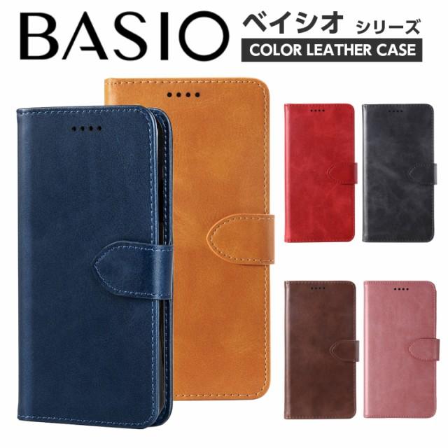 カラーブック 手帳 BASIO4 ケース 手帳型 ケース ...