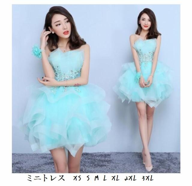 高品質 ミニドレス ウェディングドレス 花嫁ロン...