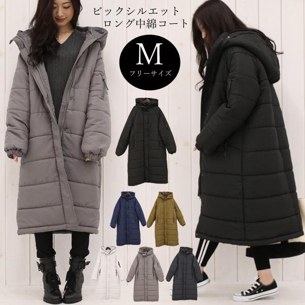 冬新作 中綿 ロングコート アウター 中綿  軽い c...