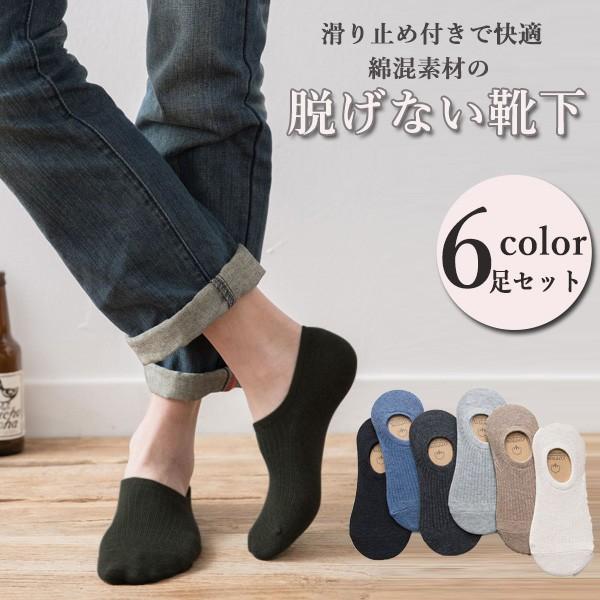 1000円 ぽっきり送料無料 秋新作 靴下 7足1セット...