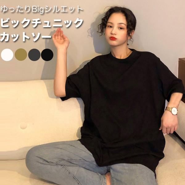 秋新作ゆったり ビックTシャツ カットソー 体型カ...