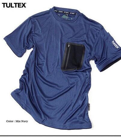 Tシャツ メンズ トップス 吸汗速乾 ひんやり冷感 ...