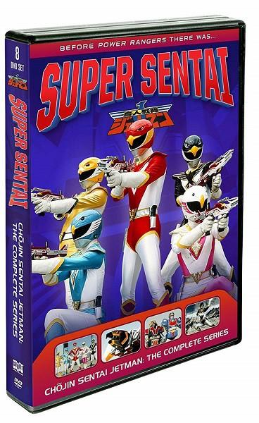 鳥人戦隊ジェットマン 全51話BOXセット  【DVD】
