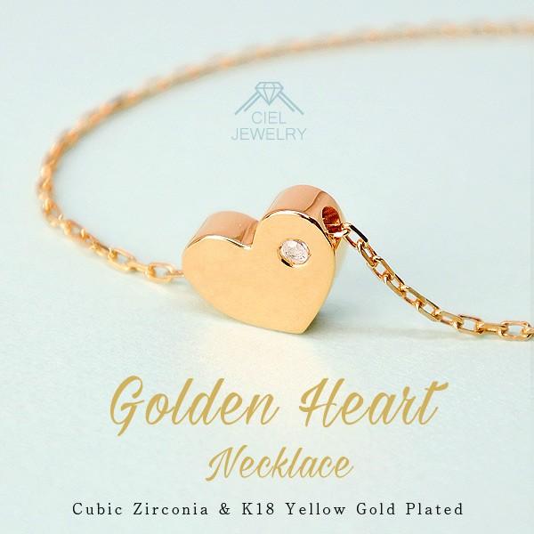 ゴールデンハート ネックレス CZダイヤモンド K18...