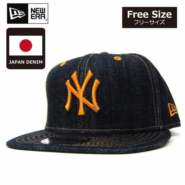 ニューエラ キャップ NEW ERA 9FIFTY ジャパンデ...