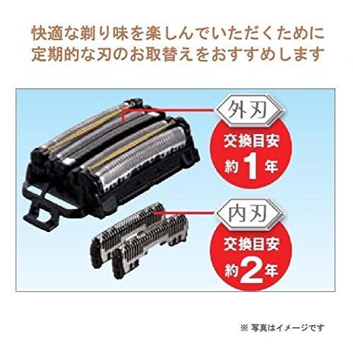パナソニック 替刃 メンズシェーバー用外刃 ES916...