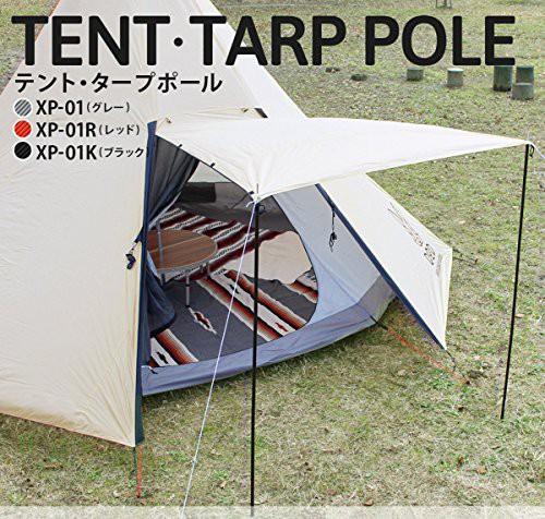 DOD(ディーオーディー) テント タープポール 2本...