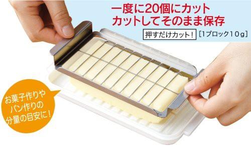 ステンレスカッター式 バターケース バターナイフ...