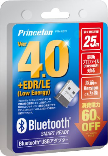 プリンストン Bluetooth USBアダプター (通信距離...