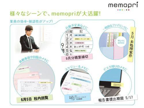 カシオ ラベルライター メモプリ Wi‐Fi対応 ブル...