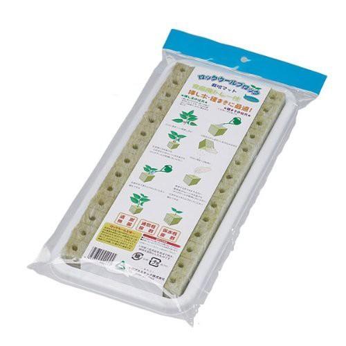 大和プラスチック ロックウール栽培マット (トレ...