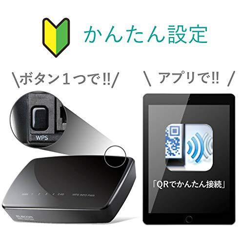 エレコム WiFi 無線LAN ルーター 親機 11n/g/b 30...