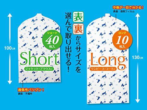 日本製 洋服カバー キャットフラワー柄 100枚セッ...