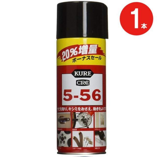クレ KURE CRC 556 潤滑 スプレー 缶 20% 増量 38...