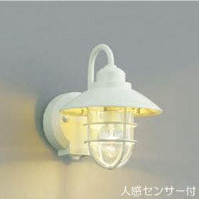 玄関 照明 ポーチ灯 ポーチライト LED付 人感セン...