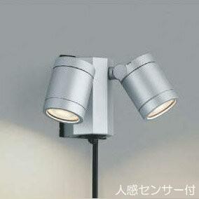 屋外 照明 スポットライト  LED一体型 人感センサ...