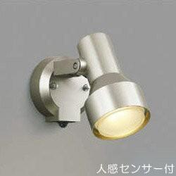 屋外 照明 スポットライト LED付 人感センサー付 ...