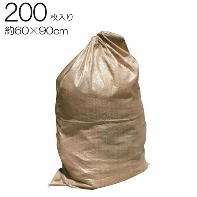 ガラ袋 PP がら 袋 60×90cm 茶色 200枚入り 縛り...