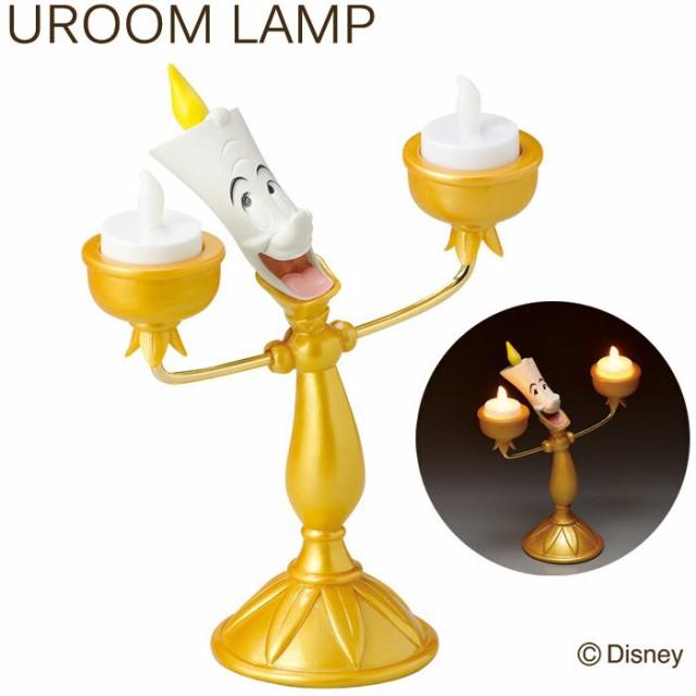 室内 照明 LED インテリアライト ディズニー 美女...