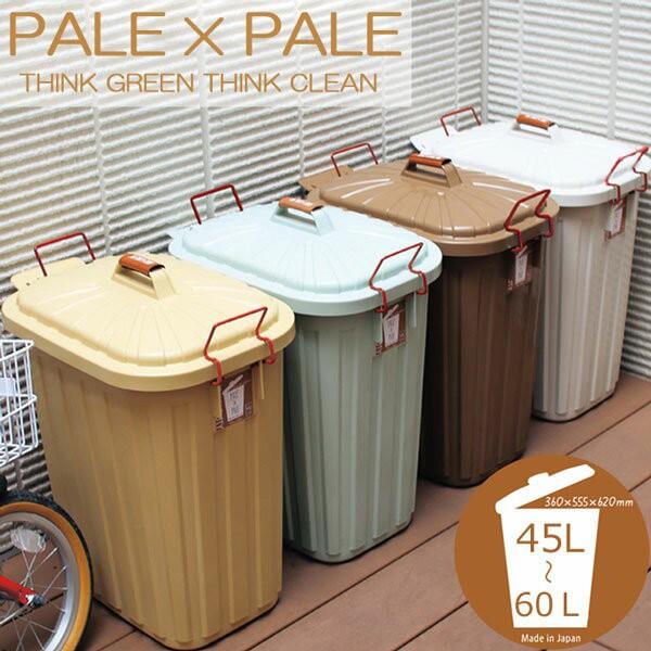 ゴミ箱 ごみ箱 バケツ ふた付き PALE×PAIL 容量4...