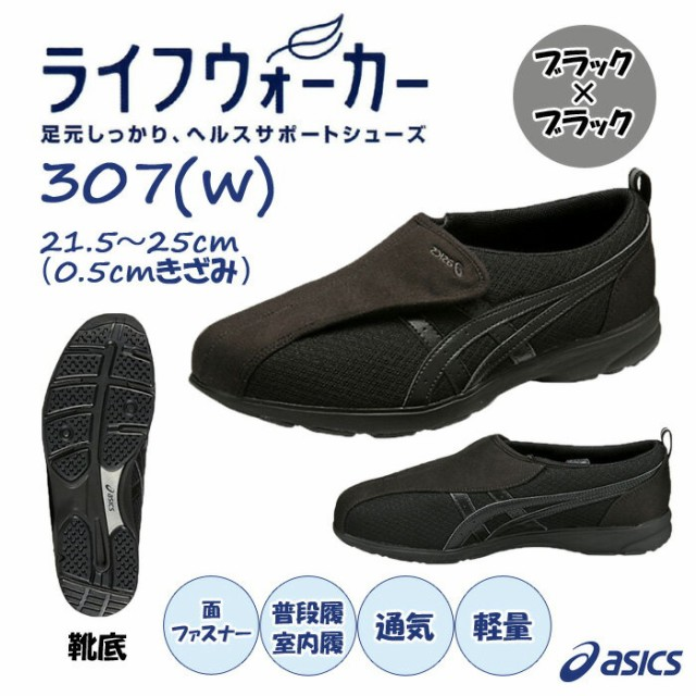 高齢者 靴 ウォーキングシューズ スニーカー 女性...