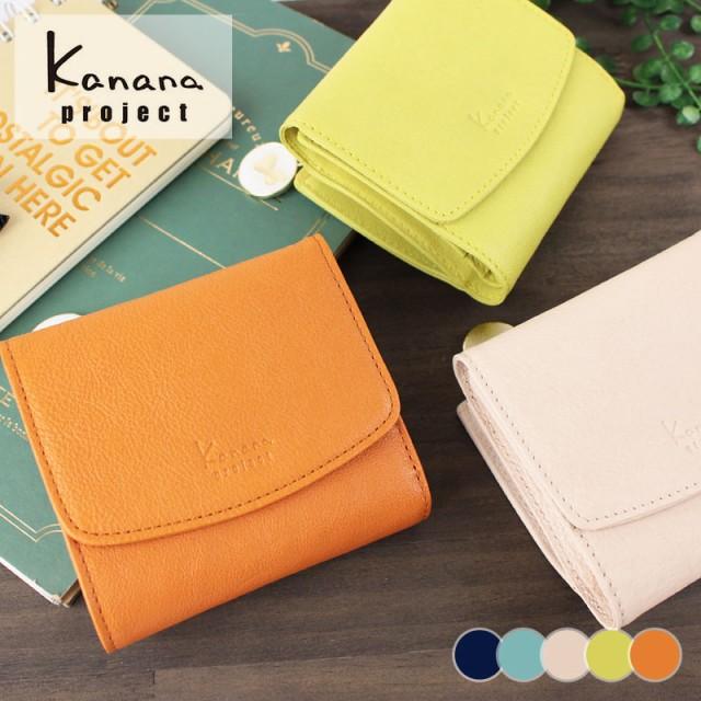 カナナプロジェクト Kanana project 二つ折り財布...