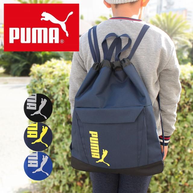 プーマ PUMA ナップサック アクティブ F-075348 ...