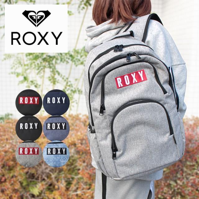 ロキシ-- ROXY 2ルームリュックサック リュック R...