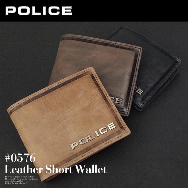 ポリス POLICE 二つ折り財布 財布 EDGE エッジ 05...