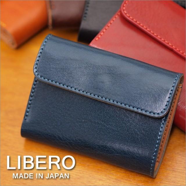 リベロ LIBERO 三つ折り財布 財布/3つ折財布 財布...