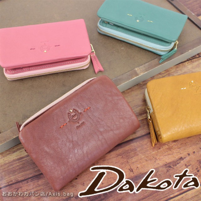 ダコタ Dakota 二つ折り財布 ステッラ 0030030