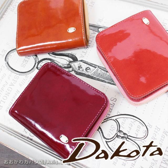 ダコタ Dakota 二つ折り財布 グロッソ 0036461(北...