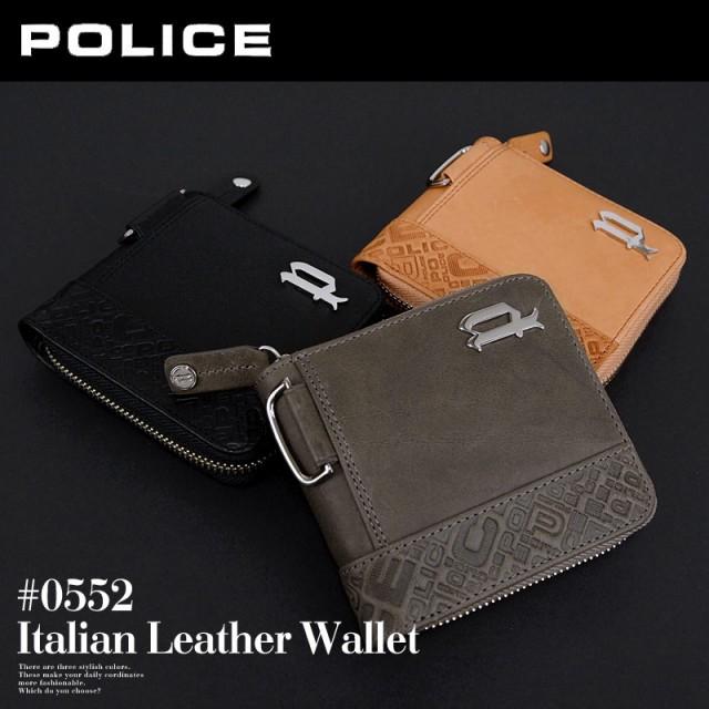 ポリス POLICE ラウンドファスナー 二つ折り財布 ...