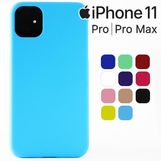 iPhone11 ケース iPhone11 / 11 Pro / 11 Pro Max...
