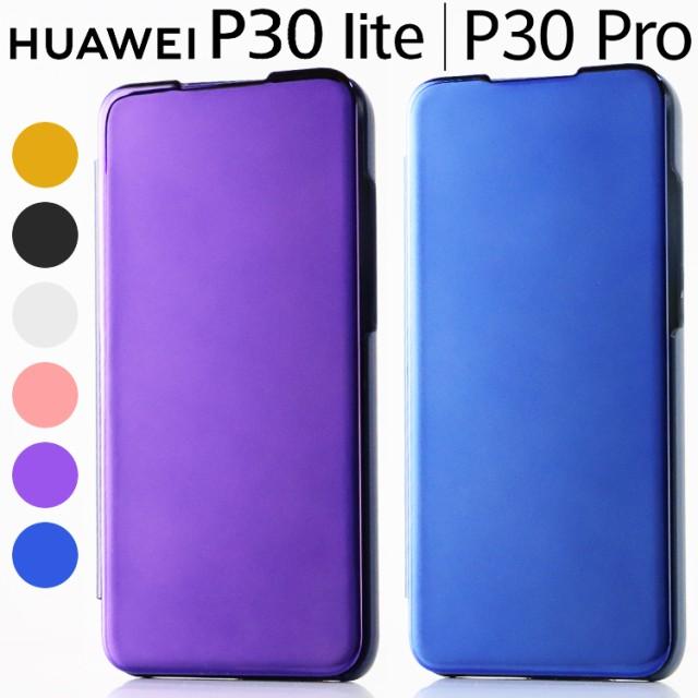スマホケース HUAWEI P30 Lite ケース 手帳型 カ...
