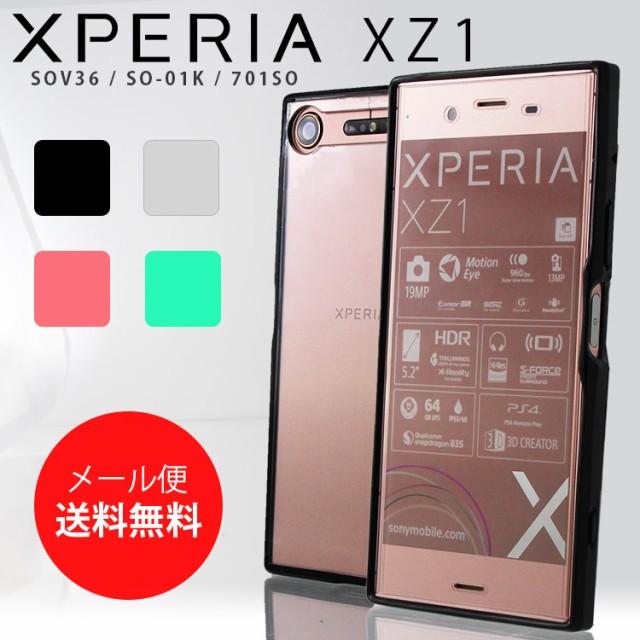 スマホケース Xperia XZ1 SOV36 SO-01K 701SO ケ...