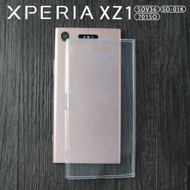 スマホケース Xperia XZ1 ケース スマホカバー SO...
