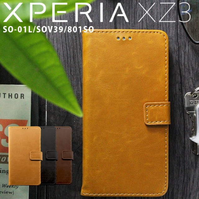 XPERIA XZ3 ケース 手帳型 アンティークな色合い...