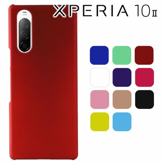 Xperia10 II ケース  SO-41A  ハード シンプル プ...